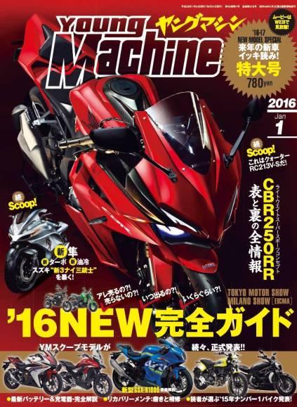 new-cbr250rr-young-machine-motoblast2